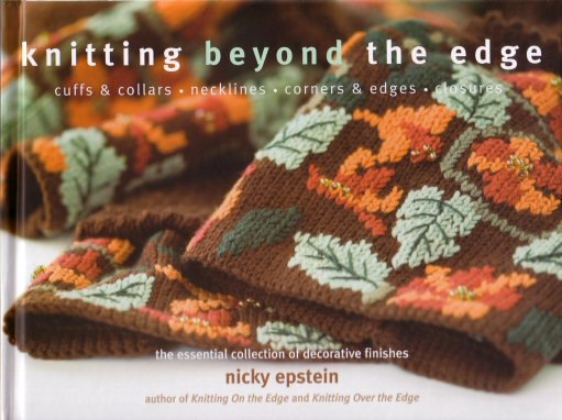 Knitting beyond the edge…